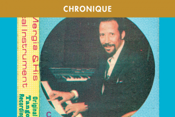 HAILU MERGIA & HIS CLASSICAL INSTRUMENT