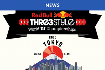 RED BULL THRE3STYLE 2015 : ET LE GAGNANT EST…