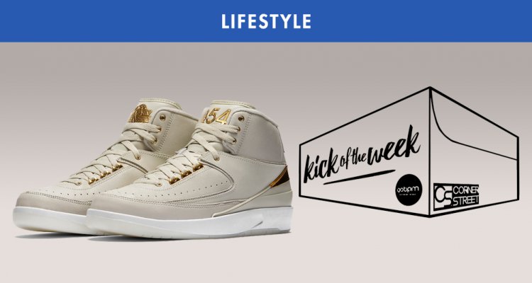 KICK OF THE WEEK #005 : NIKE QUAI 54